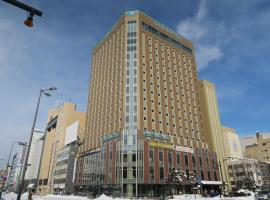 Hotel Route Inn Grand Asahikawa Ekimae, Асахикава