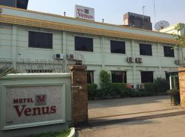 Motel Venus, Yangon