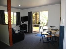 Kaikoura Cottage Motels, 凯库拉