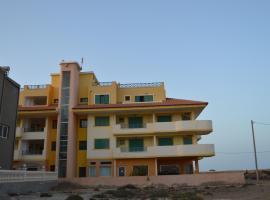 Residence Commercial Center, Santa Maria