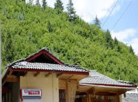 Jiuzhaigou Shangsizhai Tibetan Residence, Jiuzhaigou
