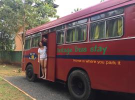 Vintage Bus Stay, Тангалла
