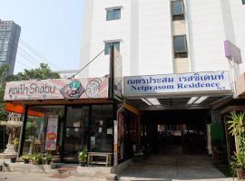 Netprasom Residence, Бангкок