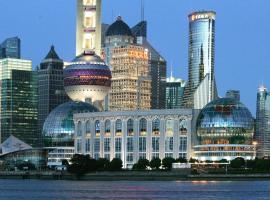 Oriental Riverside Bund View Hotel (Shanghai International Convention Center), Шанхай