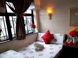 Dhillon Hotel, 香港