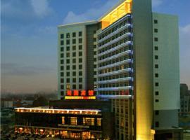 Paradise Hotel Shanghai, Шанхай