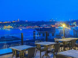Ada Karakoy Hotel - Special Category, 伊斯坦布尔