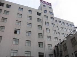 Shanghai YUHANG Hotel, Шанхай