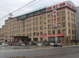 Starway Hotel Beijing Maju Bridge, Tongzhou