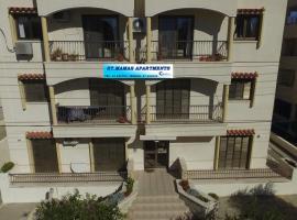 St. Mamas Apts, Larnaca