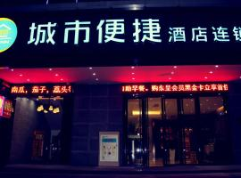 City Comfort Inn Guangzhou Tianpingjia Subway Station Branch, Kanton