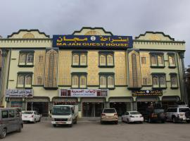 Majan Guest House L.L.C., Nizwa