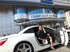 Cristal Hotel Abu Dhabi, Abu Dhabi