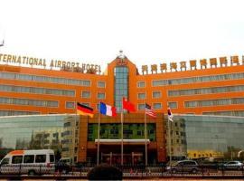 Tianjin Binhai Aierbo International Hotel, Тяньцзинь