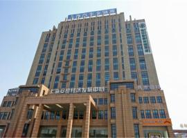 GreenTree Inn ShangHai JiaDing the South of F1 Circuit FangTai Hardware Market Express Hotel, Jiading