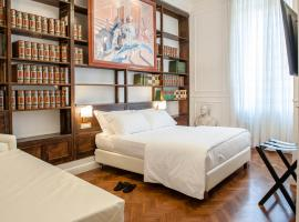 Navona Central Suites, Rome