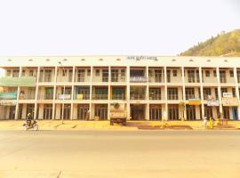 Hope Guest House, Kigali