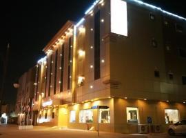 Al Karkh Hotel Apartments, Эр-Рияд