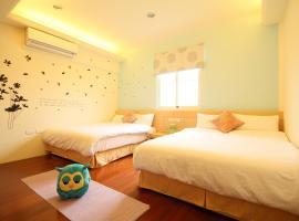 Owl House, Wujie