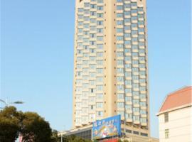 JI Hotel Shanghai Chuansha Branch, Шанхай