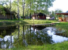 Zayezd Zubachi Brest Holiday Home, Zubachi