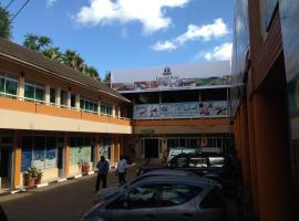 Emerald Hotel Kampala, Kampala