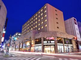 Hotel Royal Morioka, Мориока