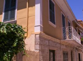 Beautiful Traditional Mansion - Πανέμορφο Παραδοσιακό Αρχοντικό, Lefkada Town