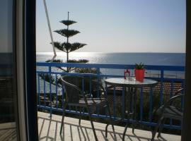 Sunrise Flora, Agia Marina