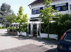 Hotel-Restaurant Waldstube