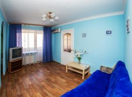 Apartment Karla Marksa 10, Nowosybirsk