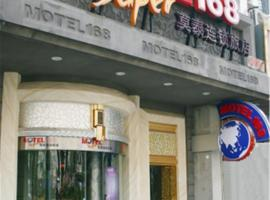 Motel 168 Shanghai Changping Road Branch, Шанхай