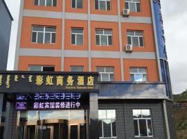 168 Business Hotel, Jingpeng