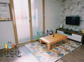 Suncheon Dorandoran Guesthouse, Suncheon