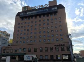 Kushiro Royal Inn, Kushiro