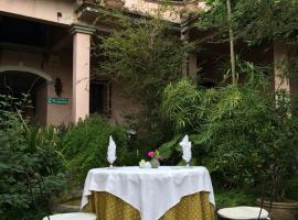 La Casa Rosada, Copán