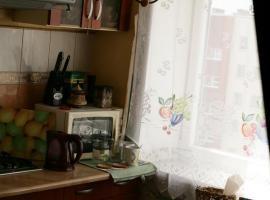 Ventspils Apartment - Lielais Prospekts 26, Ventspils