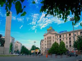 Chisinau Hotel, Chişinău