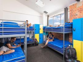 Summer House Backpackers Brisbane, Брисбен