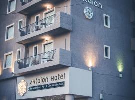 Aktaion Hotel, Igoumenítsa
