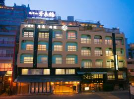 Hotel Housenkaku, Беппу