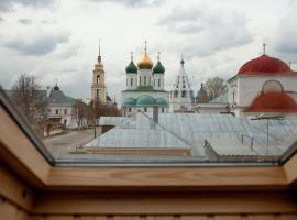 Kremlevsky Guest House, Kolomna