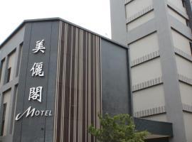Very Good Motel, Huatan