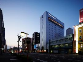 Ariston Hotel Oita, Oita