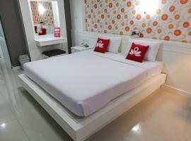 ZEN Rooms Bangchak, Бангкок