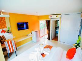 Bliss Hotel, Khon Kaen