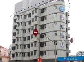 Hanting Hotel Shanghai Daning International Guangyue Road, Шанхай