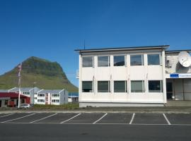 The Old Post Office Guesthouse, Grundarfjordur