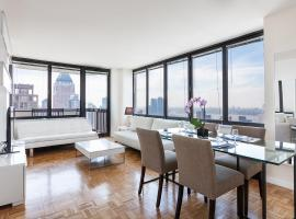 2 Bedroom Luxury Residence On Broadway Near Carnegie Hall, Nowy Jork