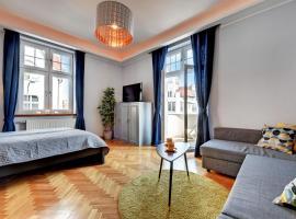 Apartamenty Nadmorskie Marina Apartments, 索波特